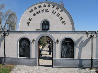 """монастырь """"Святой мученик Мина"""""""