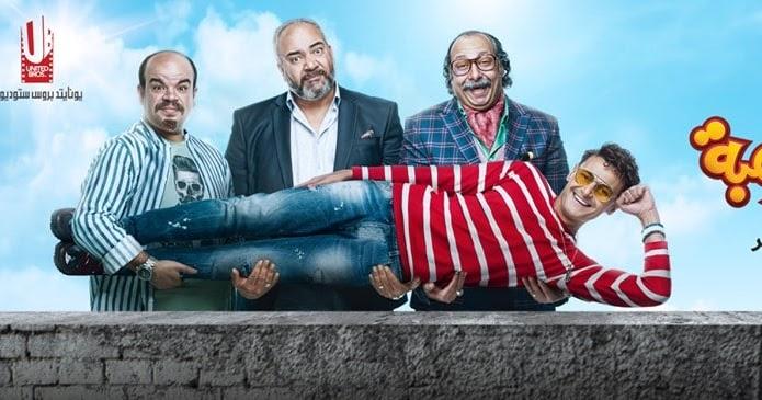 تحميل فيلم محمد سعد