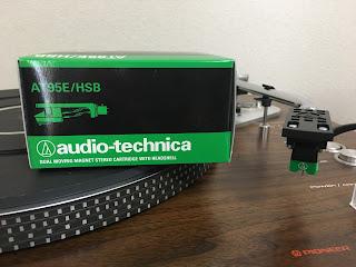 オーディオテクニカの95E/HSB