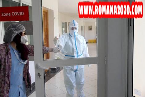 أخبلر المغرب بؤر عائلية تزيد حالات فيروس كورونا المستجد covid-19 corona virus كوفيد-19 في سوس ماسة souss massa
