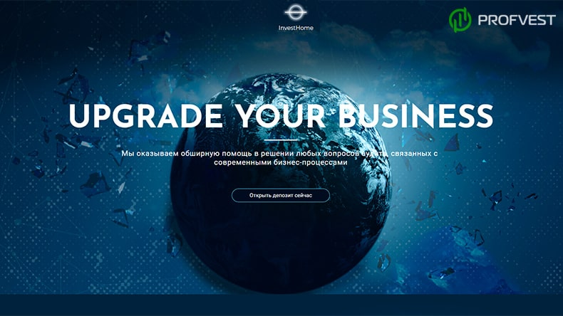 InvestHome обзор и отзывы HYIP-проекта