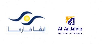 Medical Representatives At EVA Pharma & Al Andalous Medical Company