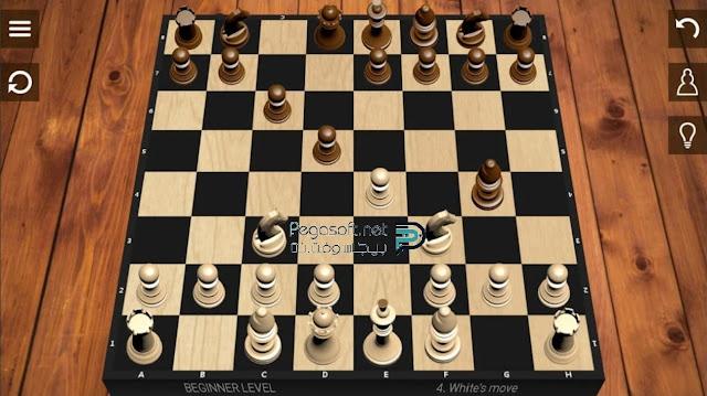 تحميل لعبة الشطرنج الاصلية