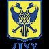 Daftar Skuad Pemain Sint-Truidense VV 2017/2018