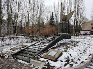 Часов Яр. Памятник героям Гражданской войны и Второй мировой войны в сквере Славы
