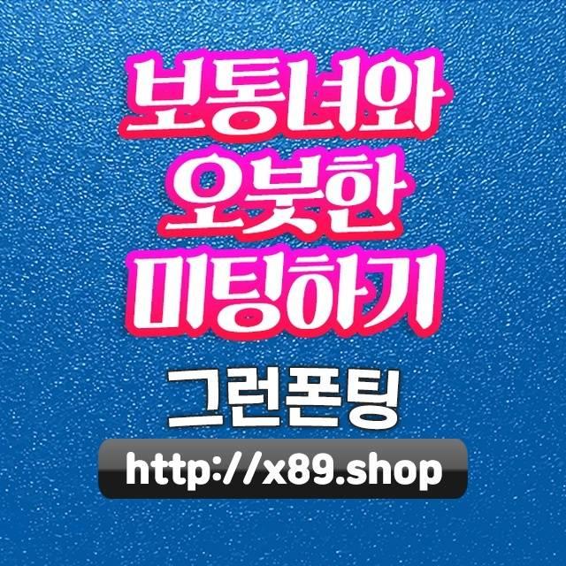 창원마산합포송년회