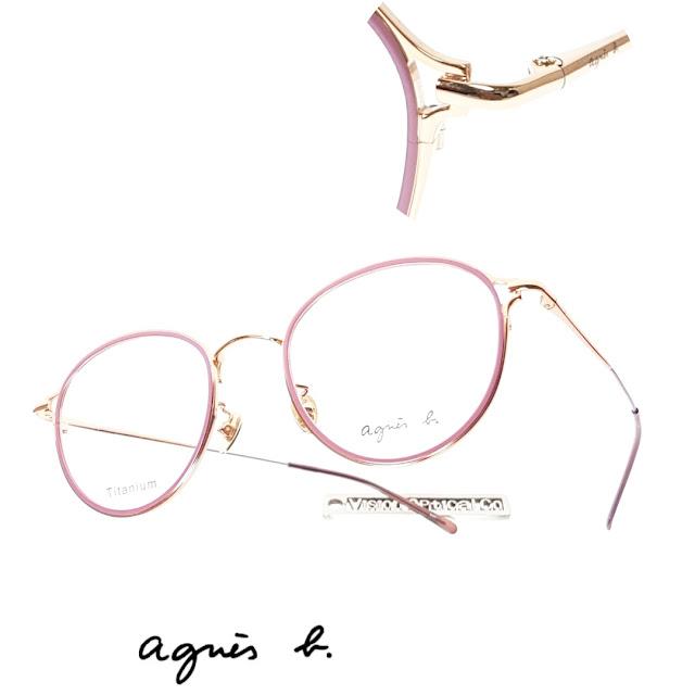 agnes b eyewear