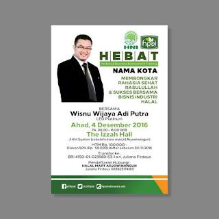 Template Poster HEBAT 2017