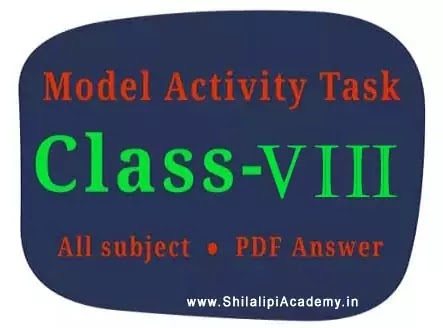 [NEW] Model activity task class 8 pdf all subject - মডেল অ্যাক্টিভিটি টাস্ক class 8 (2021)