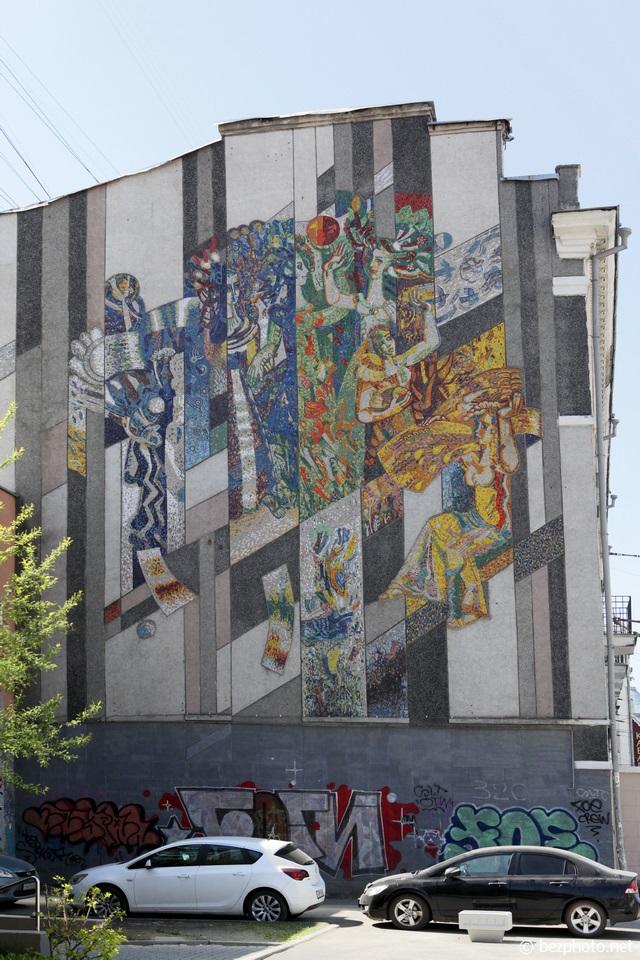 советские мозаики екатеринбург
