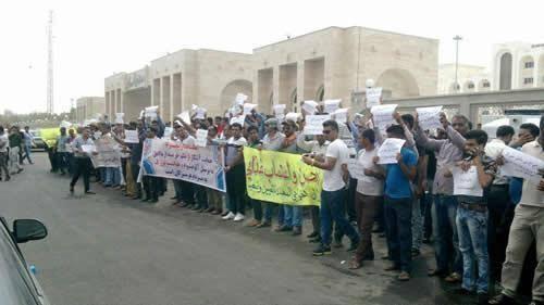 إيران... إضراب و احتجاجات