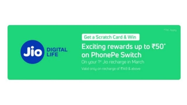 Get a Scratch card & Win Up to ₹50 on PhonePe Jio Recharge