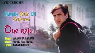 ओये राजू प्यार ना Oye Raju Pyar Lyrics in Hindi