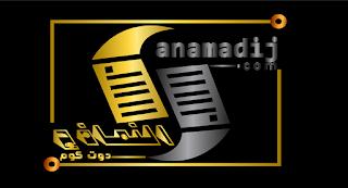 شعار النماذج