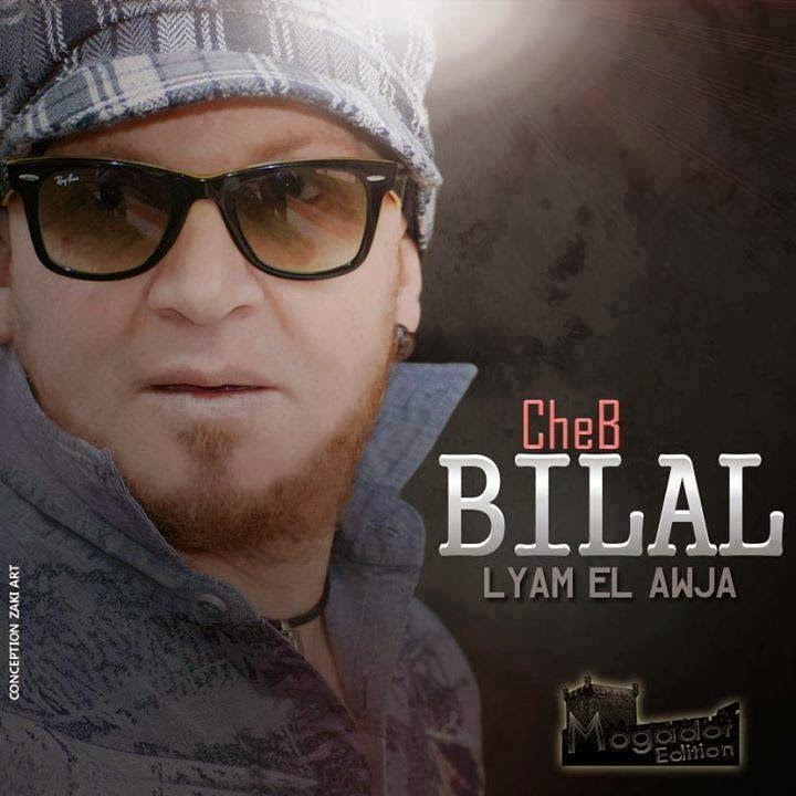 Cheb Bilal-Liyam El Awja 2014