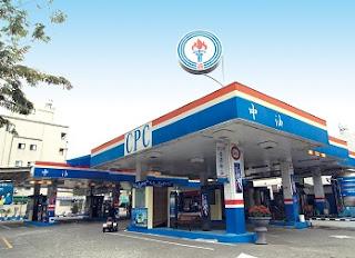 台灣中油:油品品質一模一樣