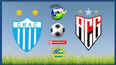 Jogo entre Crac x Atlético será no Estádio da Serrinha em Goiânia