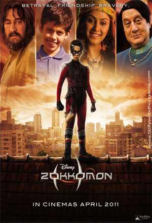 Zokkomon 2011 Full Hindi Movie Download HDRip 720p