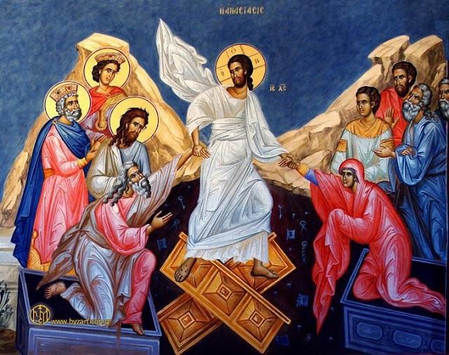 «Χριστός Ανέστη!» - Παρέα της Τρίτης 25-4-2016
