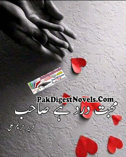 Mohabbat Dard Hai Sahib By Hareem Ali Urdu Novel Free Download Pdf