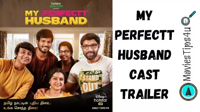 My Perfect Husband Web Series Disney+Hotstar Cast Trailer Release Date