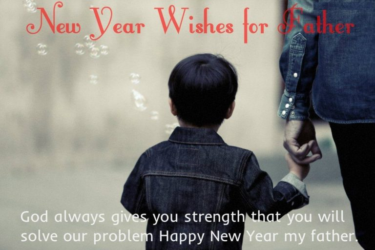 new-year-wishes-for-father