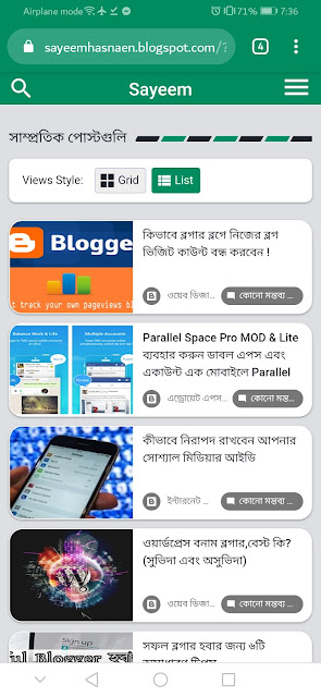 Trick24pro - এসইও Friendly এবং Responsive বাংলা ব্লগার টেমপ্লেট
