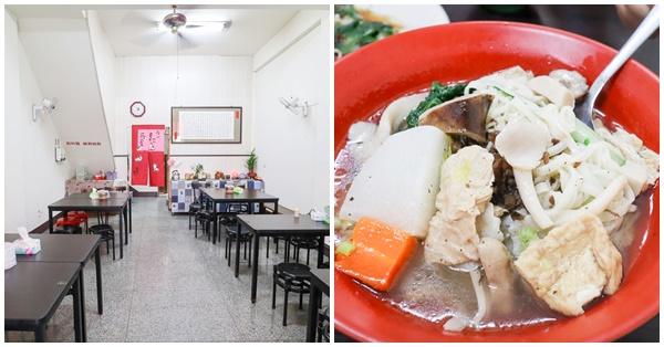 台中大里波羅蜜素食,有各種麵食、簡餐便當和小菜的平價素食