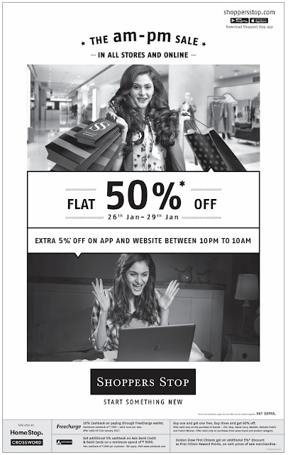 Flat 50% off on Shoppers Stop | January 2017 discount offers | Republic day