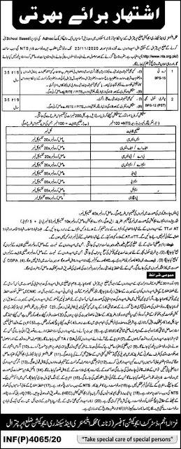 elementary-secondary-education-chitral-jobs-2020-apply-online-via-nts