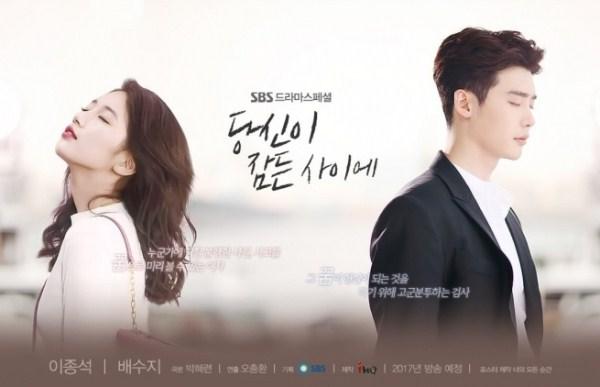 12 Drama Korea Terbaru September 2017 Yang Wajib Ditonton Terlengkap