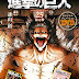 [DVDISO] Shingeki no Kyojin: Lost Girls OVA 2 (Bundle with Manga Vol.25) [180409]
