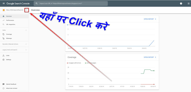 Blogger Website Google Search Console Webmaster Tool Me Submit Kare In Hindi 2019