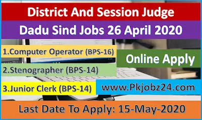 District And Session Judge Office Dadu Jobs 26 April 2020