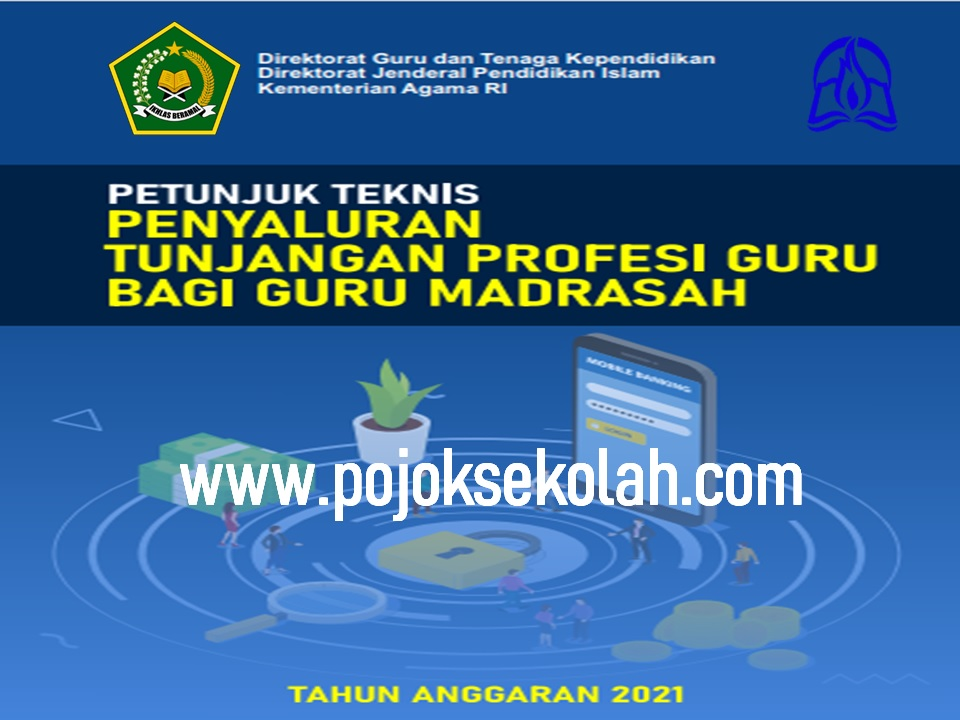 Juknis TPG Guru Madrasah Tahun 2021