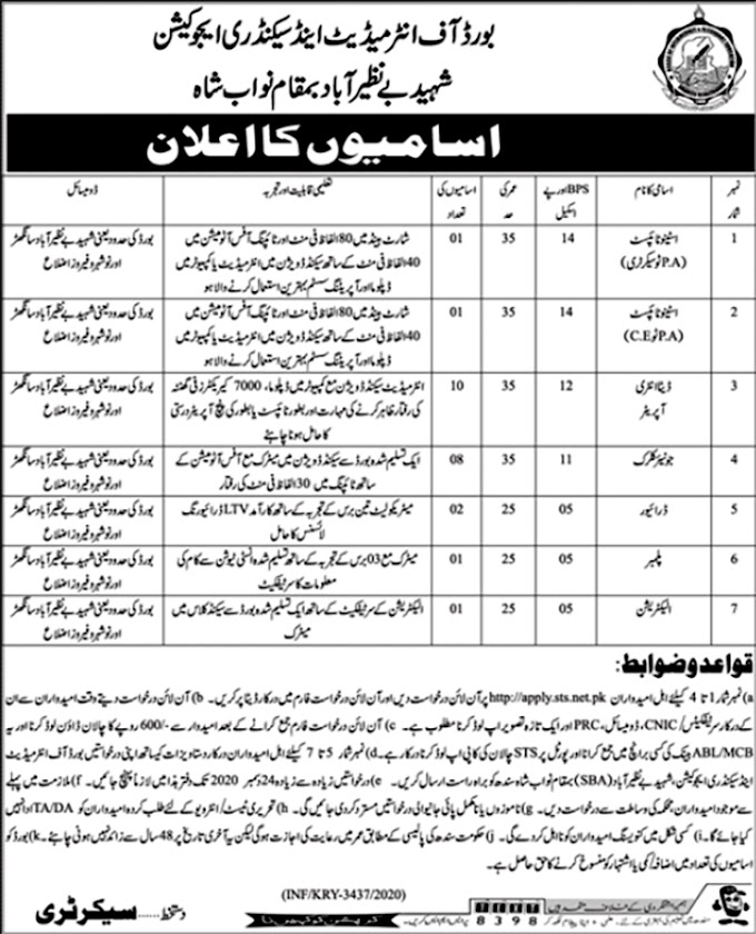 JOBS | Board of Intermediate and Secondary Education | JOBS