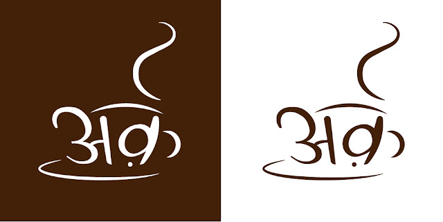 Arq Cafe Logo