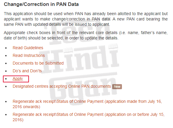 Online Apply for PAN Correction