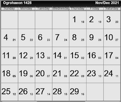 Bengali calendar 1428 [অগ্রহায়ণ ১৪২8]