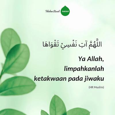 doa agar di limpahkan ketaqwaan tengah malam
