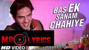 Sanson Ki Zaroorat Lyrics – Aashiqui By Kumar Sanu