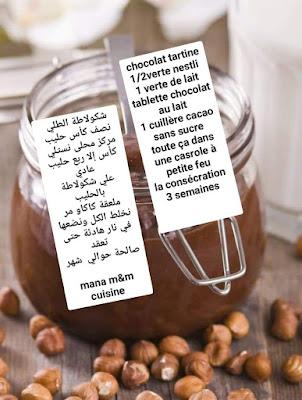www.3alemmana.com