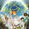The Promised Neverland 120/?? [Manga] [Español] [MEGA]