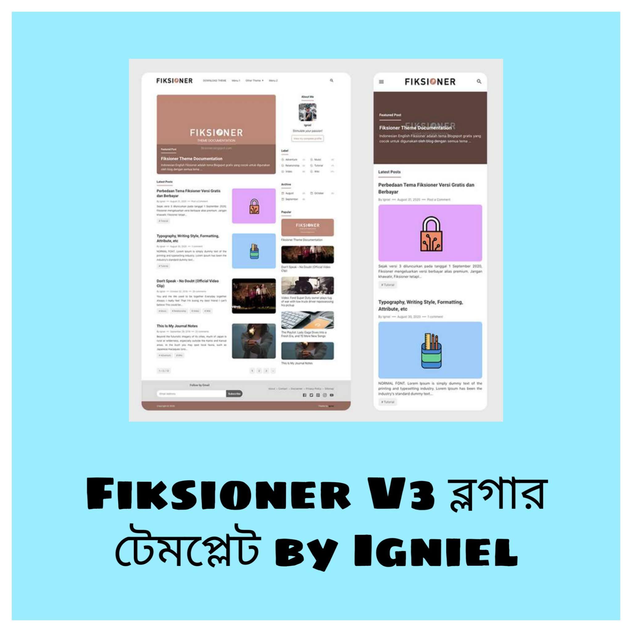 Fiksioner V3 ব্লগার টেমপ্লেট by Igniel