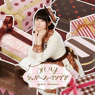 Ayana Taketatsu - OH MY Sugar Feeling!! | Dagashi Kashi Season 2 Opening Theme Song