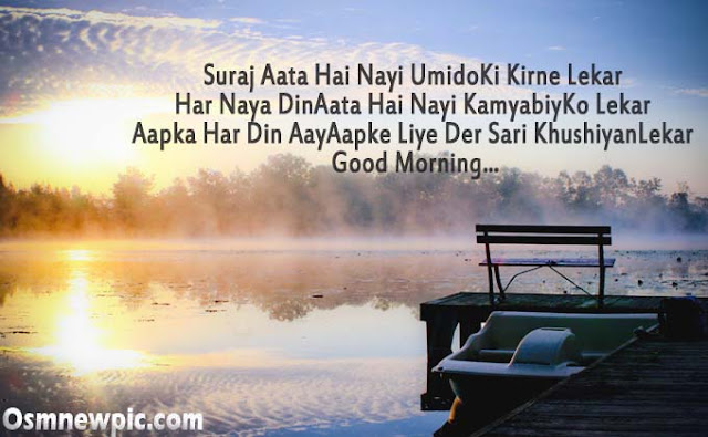 Cute Good Morning Love Quotes