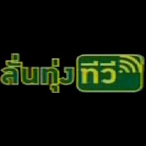 logo LanThung TV