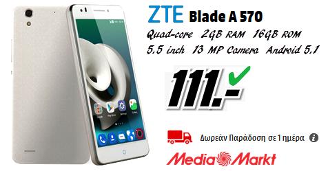 Τετραπύρηνο ZTE A570 5.5, 111 Ευρώ, Mediamarkt