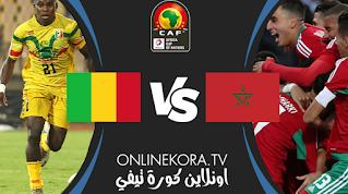 مشاهدة مباراة المغرب ومالي بث مباشر اليوم 07-02-2021 في بطولة أفريقيا للاعبين المحليين