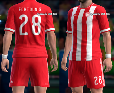 PES 2013 Olympiacos 16/17 home kit by vladroman